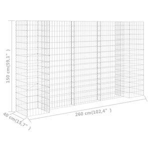 vidaXL H-förmiger Gabionen-Pflanzkorb Stahldraht 260x40x150 cm