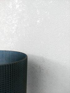 Tapete Betontapete Weiß   Uni Industrial Modern Leicht Glänzend Beton Putz Glänzender Putz