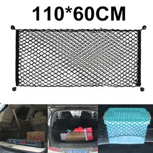 Melario 110 x 60 cm Universaler Auto Netz Kofferraumnetz Gepäcknetz Trennnetz Carspiders