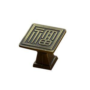 1 Stück x Ziehgriffe Farbe FU Bronze