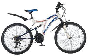 26 Zoll Kinder Jugend Herren Jungen Mädchen Fahrrad Kinderfahrrad Herrenfahrrad MTB Mountainbike Jugendfahrrad Bike Rad 21 Gang Beleuchtung Vollfederung Fully KINGS WEIß WEISS BLAU