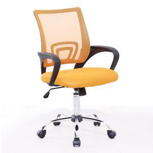 SVITA CYDNEY Schreibtischstuhl Kinder Jugendliche Drehstuhl Stoff Stuhl Bürostuhl gelb