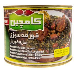 Kamchin Fertiggerichte Ghorme Sabzi Gemüse Eintopf 480g