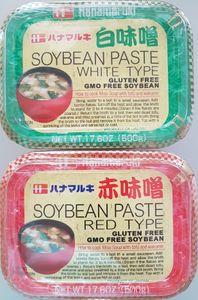 1000g Shiro Miso + Aka Miso GMO-Free, helle & dunkle japanische Miso-Paste Hanamaruki Glutenfrei Misopaste für Misosuppe Sojabohnenpaste Miso-Suppenpaste aus Japan