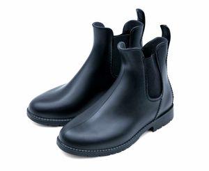 PVC Stiefelette Cardiff schwarz, Stiefeletten für Kinder  083/93A, Größe:33