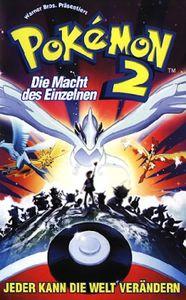 Pokémon 2 - Die Macht des Einzelnen [DVD]