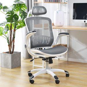 Merax Bürostuhl,Ergonomischer Schreibtischstuhl,Computer Stuhl drehstuhl mit Netz-Design-Sitzkissen,mit hoher Rückenlehne und Verstellbarer Kopfstütze und Armlehne,Maximale Belastbarkeit 113 kg, Weiß