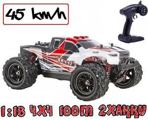 Blij´r Speed´r in Rot ferngesteuertes RC Auto 45 km/h, 1:18, 2 Akkus, 4x4 Allrad, 100m Reichweite, Monstertruck RTR Buggy Fahrzeug Truck ferngesteuert Modellauto