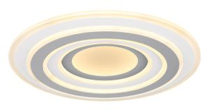 Globo Lighting SABATINO Deckenleuchte Metall weiß, 1xLED, 48011-46