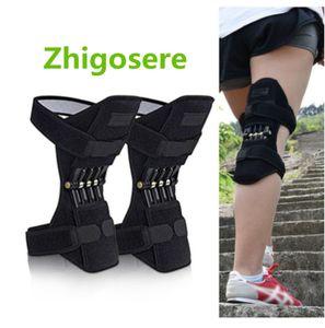 2 Stück Kniebooster Gelenkstuetze Knieschuetzer Patella-Knieband Tibia-Booster Kraftvolle Zugfeder