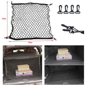 Universal Auto Kofferraumnetz Transportnetz Anhängernetz Gepäcknetz mit 4 Haken