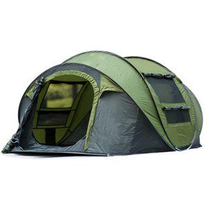 MECO  Campingzelt Familienzelt Camping Zelt Wanderzelt 3-4 Personen Automatisch Popup mit zwei Eingängen Wasserdicht
