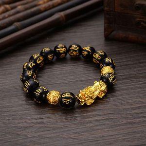 Selm Feng Shui Perlenarmband Chinesisches Armband mit Handgeschnitztem Schwarzen Amulettperlenarmband für Wohlstand und Glück