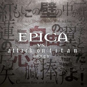 Epica - Epica vs. Attack On Titan Songs (Limited-Edition) -   - (CD / Titel: A-G)