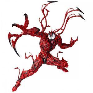 Diffuse ERSTAUNLICHE Außerordentliche Spiderman Rot Venom Schlachtung figur