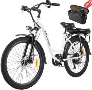 26 Zoll E Bike Tiefeinsteiger mit 12,5Ah  36V Abnehmbarer Lithium Akku, 250W Pedelec City E-Bike mit 6-Gang-Getriebe 40-80KM Range