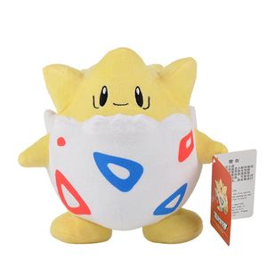 Togepi Pokemon Plüsch Spielzeug Spielzeug 25cm Kinder Weihnachtsgeschenk