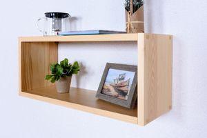 Küchenregal Hängeregal Küchen-Wandregal - 60 cm breit, Kiefer Massivholz, Farbe: Natur