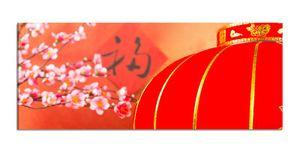 Leinwandbilder 1Tlg 100x40cm  Kirsche rot Baum Blumen Lampe China japanisch Garten   Leinwandbild Kunstdruck Wand Bilder Vlies Wandbild Leinwand Bild Druck 9Z1028, Leinwandbild Größe:100x40cm
