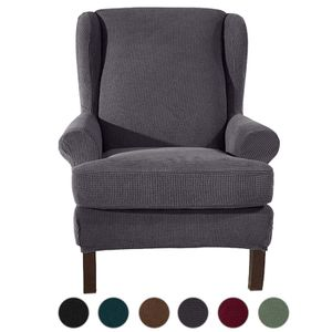 Stretch Ohrensesselbezug, Jacquard Sofabezüge Ohrensessel Stretch Couch Schonbezug Polyester Elasthan Möbelschutz (Dunkelgrau)