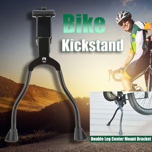 Mountainbike Kick Stand 26 '' Fahrradklappbare Doppelbein-Mittelhalterung YIM200604002