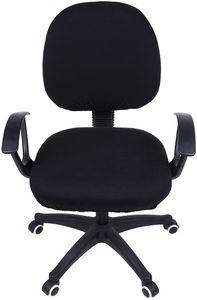 Computer-Bürostuhlbezug mit Stretchdruck, abnehmbarer, waschbarer Universal-Schreibtisch-Drehbezug, Schwarz