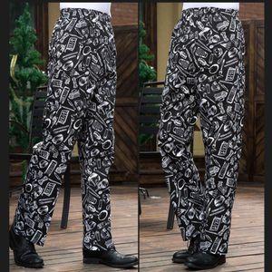 Uni Gummizug Kochhose Bäckerhose Bundhose Berufsbekleidung Elastische Taille Größe 3XL Farbe Besteck