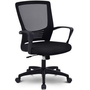 Schreibtischstuhl Ergonomisch Bürostuhle Rücken- und Sitzhöhenverstellung Drehstuhl Schwarz aus Mesh und Stahl Max 100kg tragen