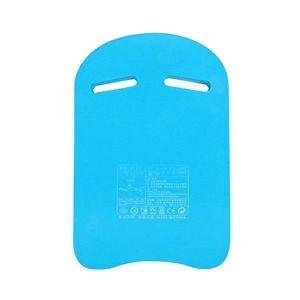 Schwimmen Schwimmen Kickboard Erwachsene Sichere Trainingshilfe Float Hand Board Foam