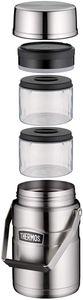 THERMOS Speisegefäß Stainless King, Edelstahl mattiert 1,2 l, hält 12 Stunden heiß, inkl. 2 Portioneneinsätze, spülmaschinenfest, absolut dicht, BPA-Frei - 4001.205.120