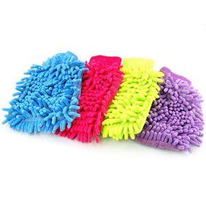 5 stk Autowaschhandschuhe Autowaschplüschhandschuhe Keine Verpackung Auto Reinigungshandschuhe / freie Größe@#