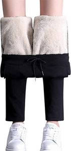 ASKSA Hose Damen Thermo Wanderhose Gefütterte Sweathosen Winter Warm Sportliche Jogginghosen mit Innenfleece Outdoor Sweathose Schwarz -M-