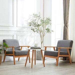 IPOTIUS 2er Set Retro Sessel Stuhl Grau Lounge Sessel mit Massivholz-Struktur Hochwertigem Gepolsterten und Rückenlehne,für Wohnzimmer Schlafzimmer Skandinavisches Designsessel