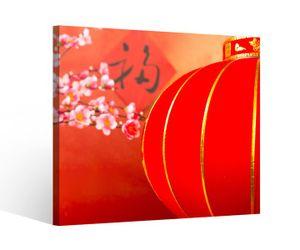 Leinwandbild 1Tlg Kirsche rot Baum Blumen Lampe China japanisch Garten Leinwand Leinwandbilder Bild Bilder Holz 9V744, BxH Format:80x80cm