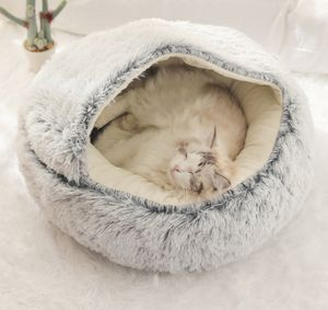 Katzenbett,Hundebett,Runden Haustierbett Weich Betten für Katzen 40cm Runder Katzenbett im Halbpack - Hellgrau