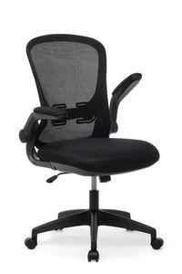 Verstellbarer Bürostuhl mit Armlehne, Atmungsaktiver Schreibtischstuhl, Ergonomischer Drehstuhl, Voll Gepolstert Sitz Höhenverstellbar, Schwarz