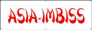 Werbeplane / Gerüstplane - p12 - Asia Imbiss - Plane - Banner 150cm x 50 cm - für Baustelle, Garten, Zaun oder Veranstaltung
